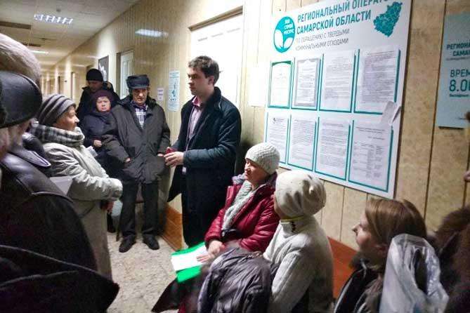 Люди в Тольятти возмущены до предела: неразбериха с квитанциями за вывоз мусора