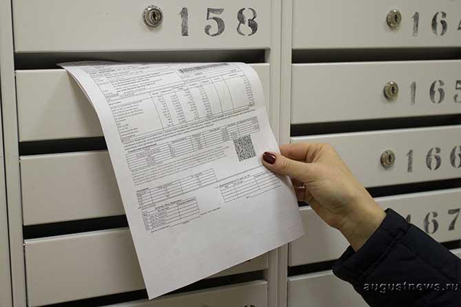 Жители Тольятти получат квитанции с корректировкой оплаты тепла за 2018 год