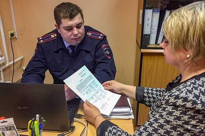 Жительница Тольятти обратилась за помощью в полицию: Конфликт с соседями длился почти год