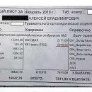 А где же средняя зарплата у медиков: В Тольятти пообещали поднять зарплату врачам