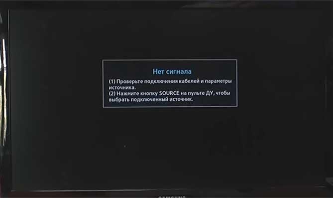 Как подключить цифровое телевидение: Аналоговое вещание в Тольятти будет прекращено 3 июня 2019 года