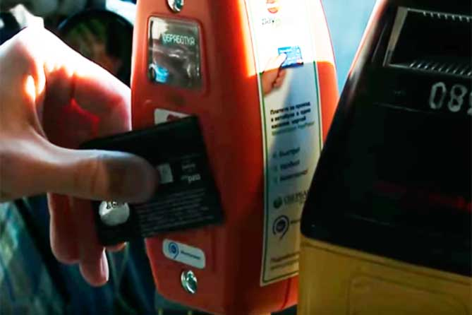 В Тольятти в мае 2019 года заработает новая система оплаты проезда