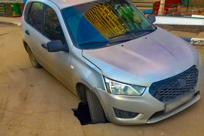 В Тольятти около жилого дома автомобиль провалился в асфальт 10 апреля 2019 года
