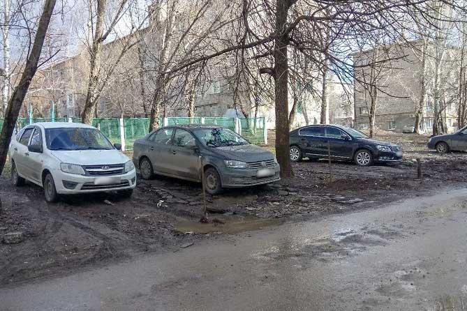 В Тольятти за парковку на газонах будут штрафовать на сумму до 50 000 рублей