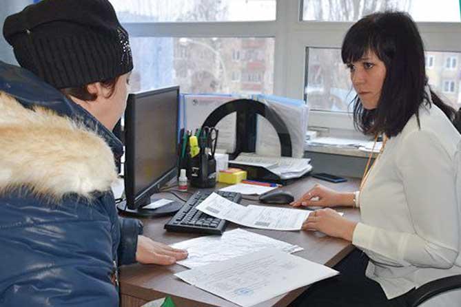 В Тольятти продлили время работы центров обслуживания населения ООО «ЭкоСтройРесурс»