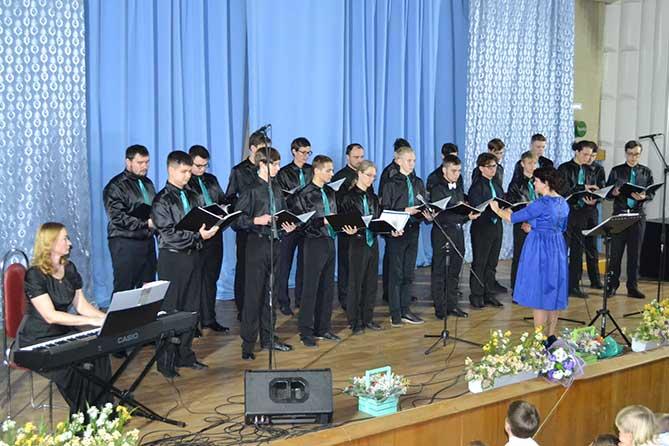 Концерт «Мужского братства голоса» хора юношей «Ладья» в КЦ «Автоград» 24 апреля 2019 года