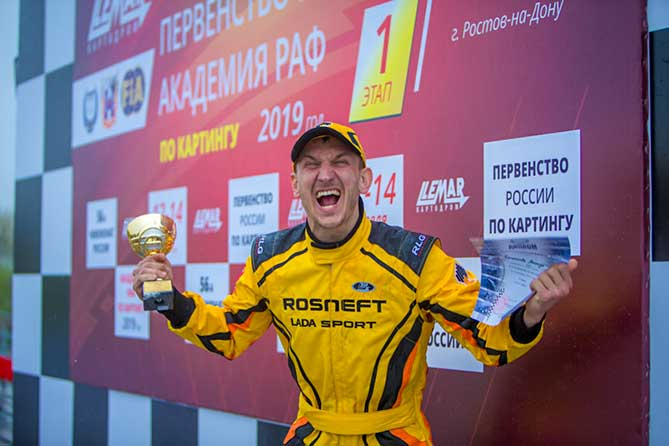 LADA Sport ROSNEFT начинает сезон 2019 с побед
