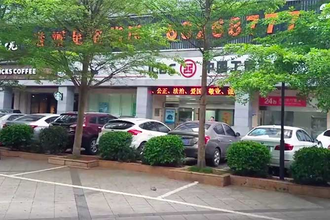 Как вывели 25 миллионов в Китай местные предприниматели
