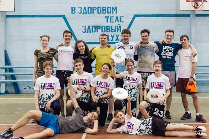 Команда по алтимату из Тольятти взяла 3-е место на первенстве России по метанию тарелки-диска