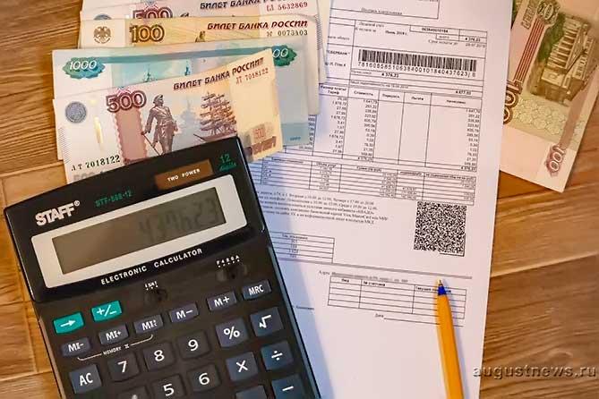 Увеличение коммунальных платежей в Тольятти 2019: Точку в этом вопросе ставить пока еще рано