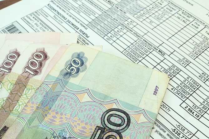 Информация о выставлении платежных квитанций за услугу обращения с ТКО