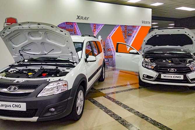 АВТОВАЗ: «Мы видим стабильный спрос на двухтопливные автомобили»