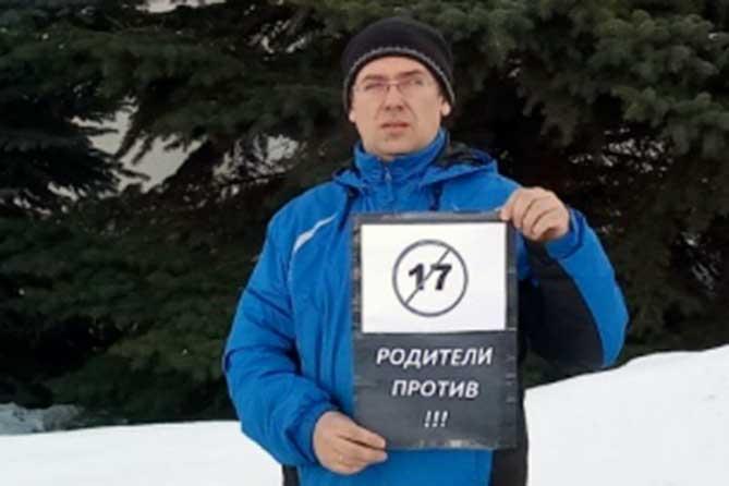 Ещё двое родителей Тольятти обратились в суд