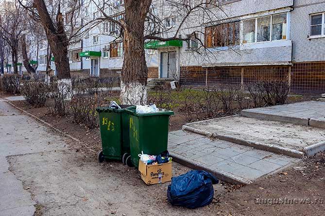 Снизят ли тарифы в Тольятти? Регионам России настоятельно рекомендовали пересчитать тарифы на вывоз мусора
