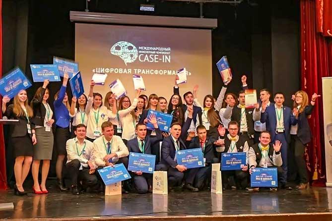 В Самарской области выбрали финалистов VII Международного инженерного чемпионата CASE-IN
