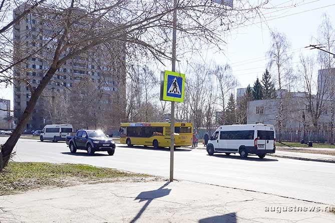 Расписание движения транспорта в Тольятти на 1 мая 2019 года