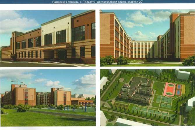 В Тольятти построят две новые школы