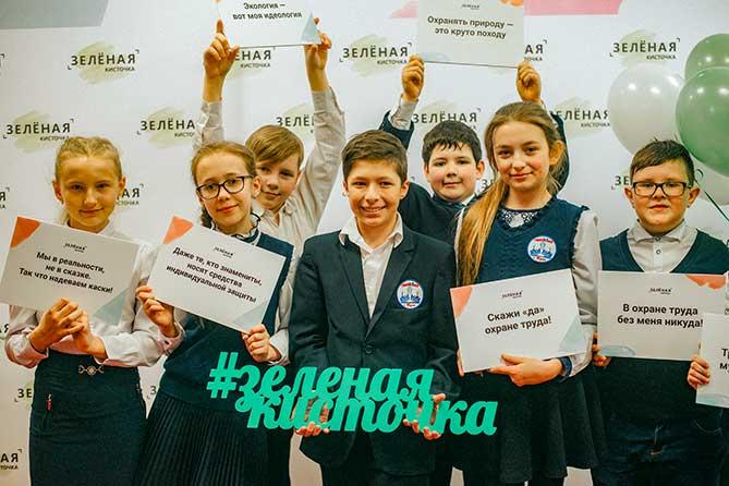 Тольятти первым в России примет «Зеленую кисточку» в 2019 году