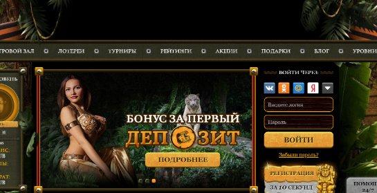 Официальный сайт игрового клуба Эльдорадо