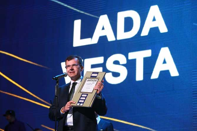 Автомобиль года в России 2018: LADA Vesta и LADA Largus