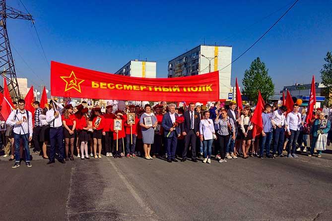 Шествие «Бессмертного полка» в Тольятти 9 мая 2019 года