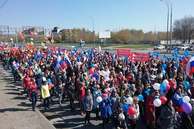 День Весны и Труда прошел в Тольятти 1 мая 2019 года