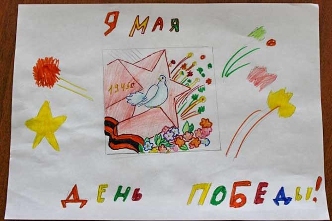 В Тольятти прошел конкурс «Салют Победы», посвященный 74-ой годовщине Победы в Великой Отечественной войне