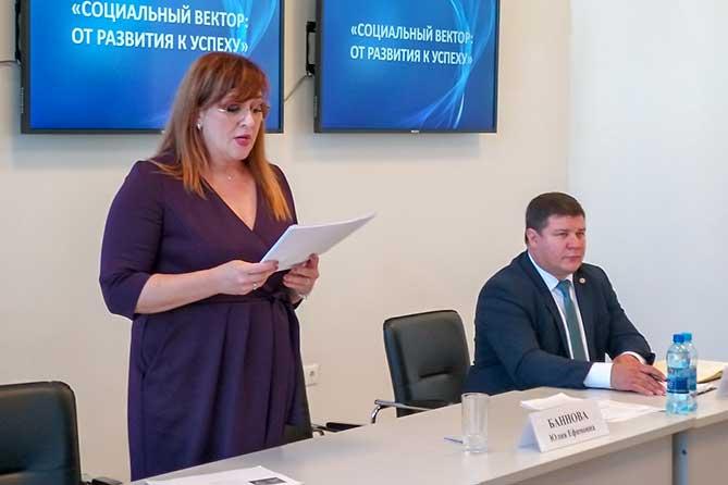 В 2019 году в Тольятти создадут центр цифрового образования детей «IT-куб»