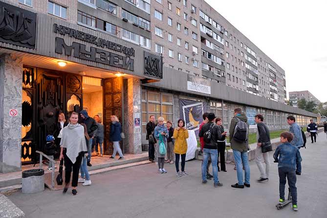 В Тольятти прошла «Ночь музеев» 2019