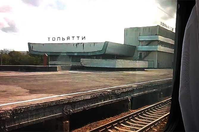 Новую железнодорожную ветку в Тольятти построят за 18 месяцев
