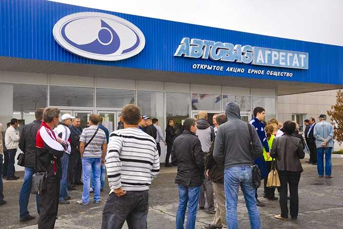 В Тольятти объявлены торги по продаже объектов недвижимости АвтоВАЗагрегата