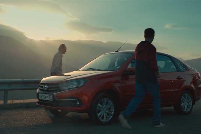 Реклама LADA Granta признана лучшей в России