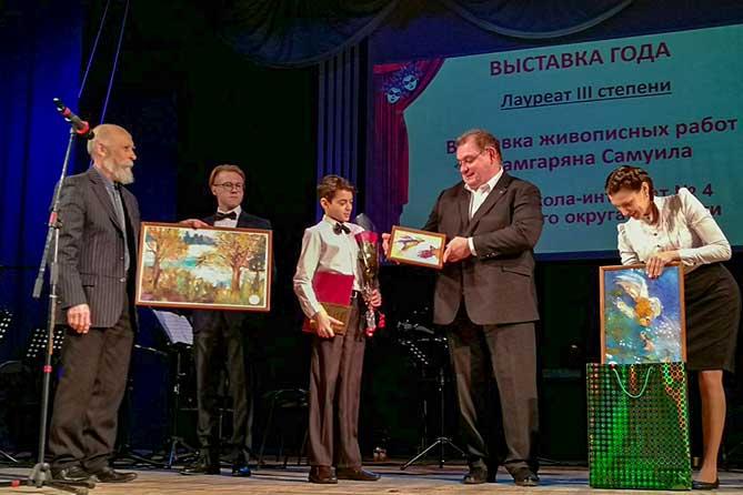 Ожившие полотна 13-летнего Самуила Жамгаряна из Тольятти