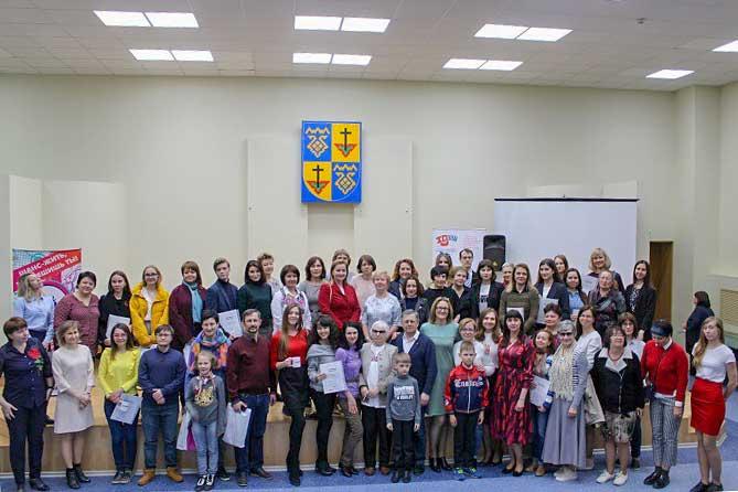 В Тольятти наградили отличников «Тотального диктанта» 2019