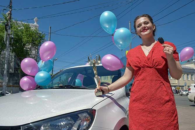 Учитель года 2019 Трошинская Ольга получила ключи от новенького автомобиля
