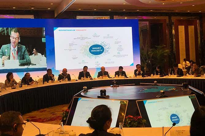 Тольятти на Международном Форуме умных городов 2019