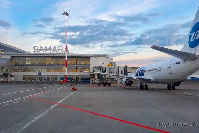 Подписан указ о присвоении аэропорту Курумоч имени Сергея Королёва