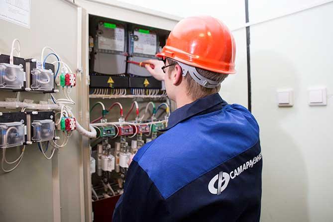 ПАО «Самараэнерго» планирует инвестировать в цифровизацию два миллиарда рублей за три года
