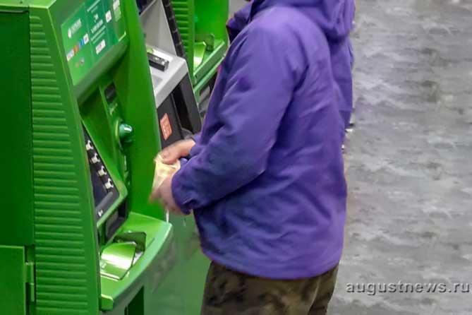 В Тольятти детдомовец лишился многолетних накоплений: Его счета кто-то опустошает