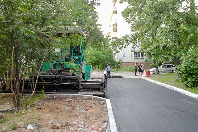 В Тольятти приступили к ремонту дворовых территорий