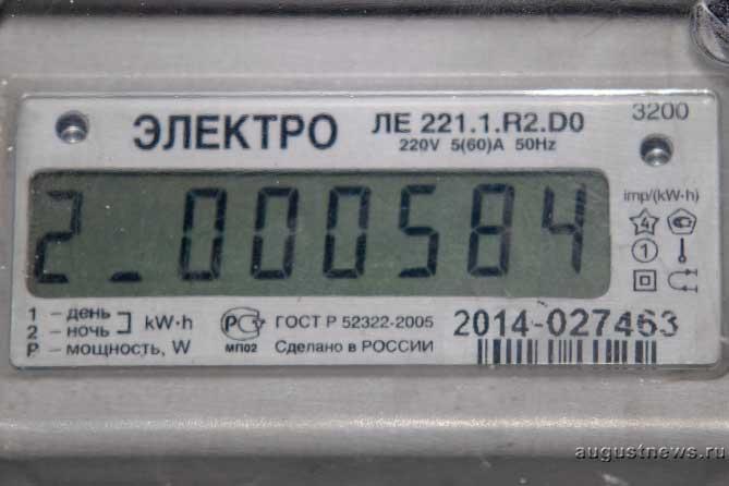 Новые тарифы на электроэнергию в Тольятти с 1 июля 2019 года