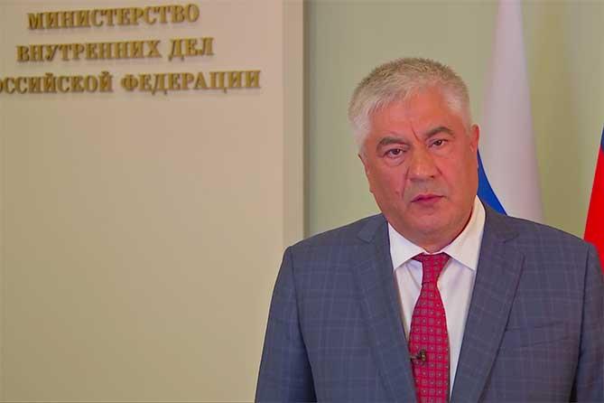 Официально: Принято решение о прекращении уголовного преследования гражданина Ивана Голунова