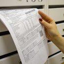 В платежное извещение по квартплате включат строку «страхование жилья»