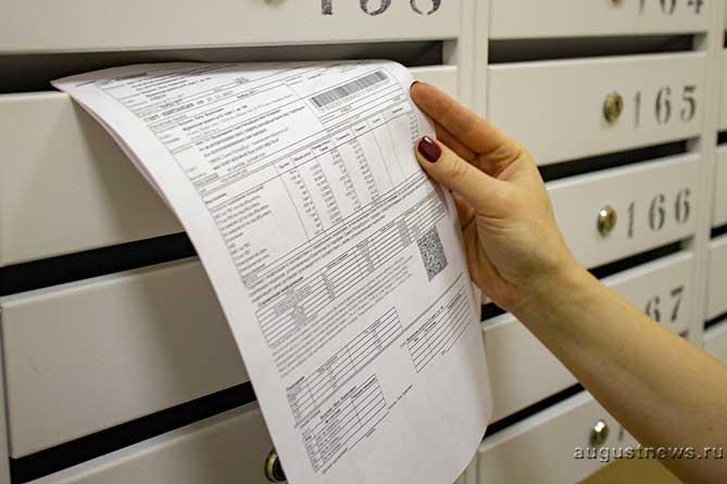 Мало того, что у многих в Тольятти просто заоблачные цифры в квитанциях