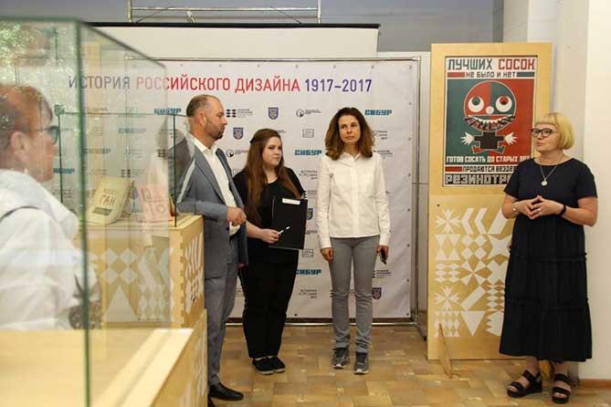 Тольяттинцев приглашают на выставку и лекции о российском дизайне: Вход свободный