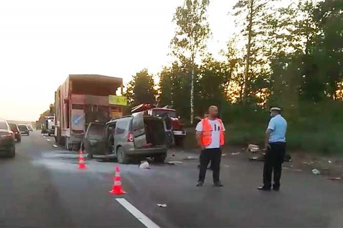 Смертельное ДТП на трассе М-5 около Тольятти 17 июня 2019 года
