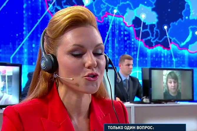 Тольятти 2019: А что вы спросили?