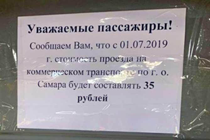 Мы в Тольятти живем от повышения цен до новых повышений