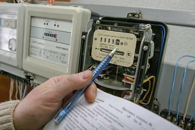 Самовольное подключение к электросетям: Новый закон с 9 июня 2019 года