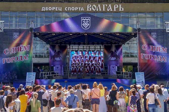 С Днем рождения, Тольятти! 2 июня 2019 года